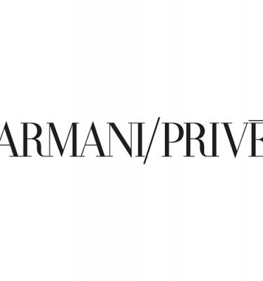 أرماني بريف